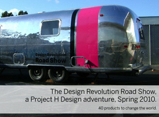 Design Revolution Road Show